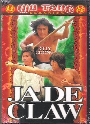 Shaolin Dolemite Collection Jade Claw Clr Nr