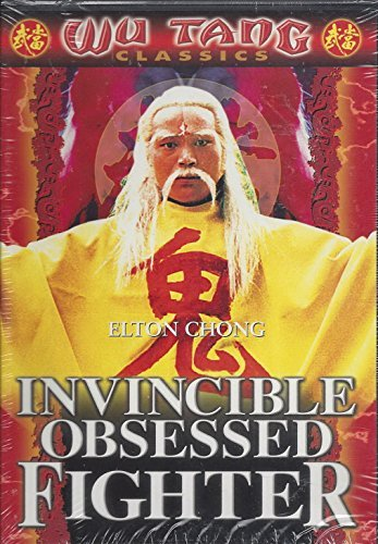 Invincible Obessed Fighter Wu Tang Classics 1 Clr Nr