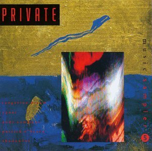 Private Music Sampler Vol. 5 Private Music Sampler