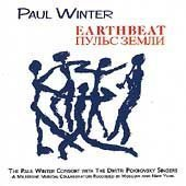 Paul Winter Consort Earthbeat