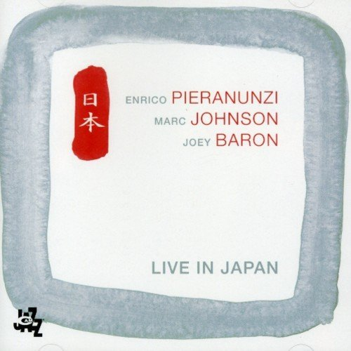 Enrico Pieranunzi Live In Japan 2 CD Set