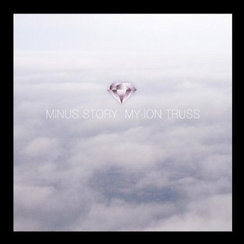 Minus Story My Ion Truss