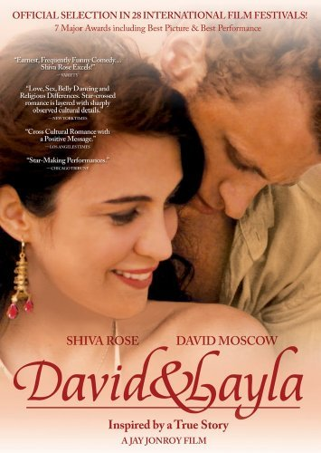 David & Layla Rose Moscow Ws R