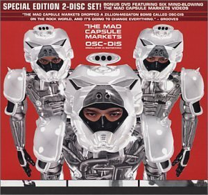 Mad Capsule Markets Osc Dis (oscillator In Distort 2 CD Set
