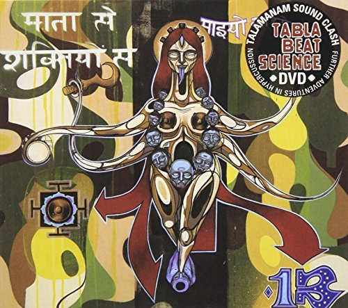 Tabla Beat Science Talamanam Sound Clash Further 2 DVD