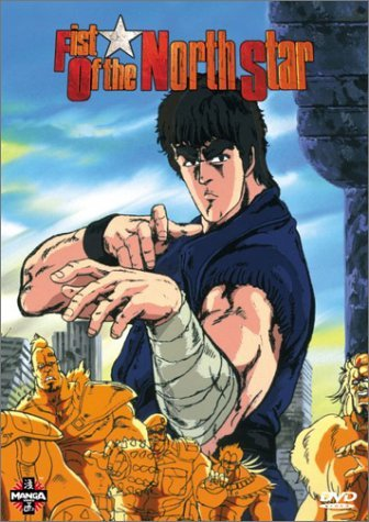 Fist Of The North Star Vol. 2 Clr Jpn Lng Eng Dub Sub Nr