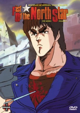 Fist Of The North Star Vol. 5 Clr Nr
