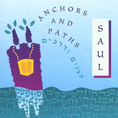 Saul Anchors & Paths