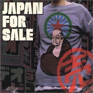 Japan For Sale Japan For Sale Import Jpn Digipak