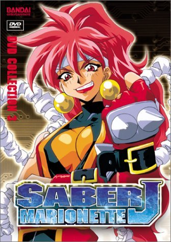 Saber Marionette J Collection 3 Clr Mult Dub Prbk 04 30 01 Nr