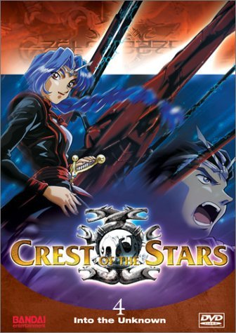 Crest Of The Stars Vol. 4 Into The Unknown Clr St Jpn Lng Eng Dub Sub Prbk 10 15 01 Nr