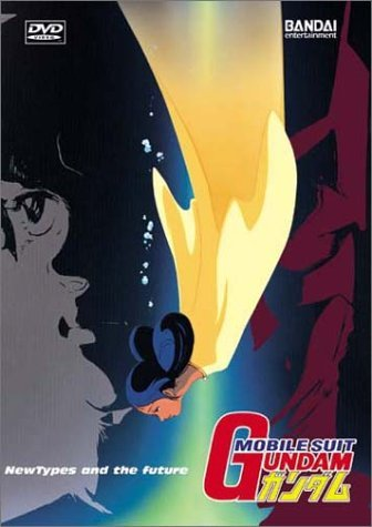 Mobile Suit Gundam Vol. 9 New Type Clr Nr