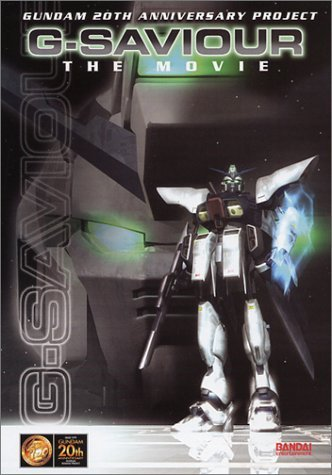 G Saviour Movie Clr 5.1 Jpn Lng Eng Dub Sub Prbk 12 03 01 Nr