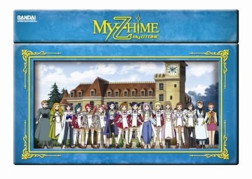My Z Hime My Otome Vol. 1 Jpn Lng Eng Dub Sub Special Ed Nr