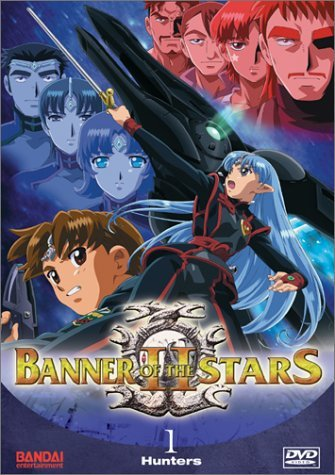 Banner Of The Stars 2 Vol. 1 Hunters Clr Jpn Lng Eng Dub Sub Prbk 07 07 03 Nr