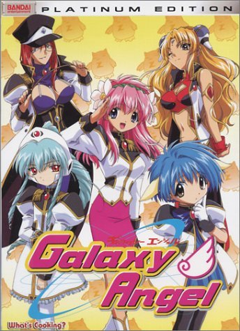 Galaxy Angel Whats Cooking Clr Nr