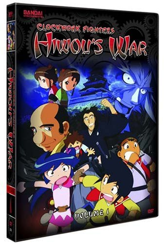 Clockwork Fighters Vol. 1 Hiwou's War Clr Jpn Lng Eng Dub Sub Nr 2 DVD