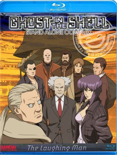 Laughing Man Ghost In The Shell Blu Ray Ws R