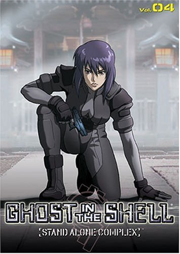 Ghost In The Shell Vol. 4 Clr Nr
