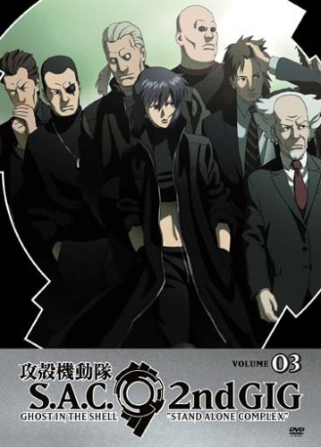 Ghost In The Shell Vol. 3 Season 2 Clr Pg13