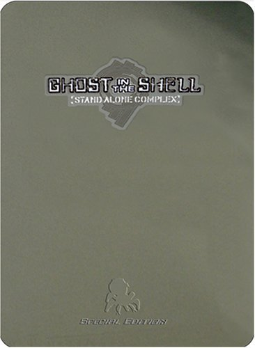Ghost In The Shell Vol. 7 Clr Nr Special Ed.