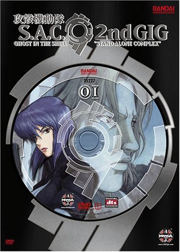 Vol. 1 Season 2 Ghost In The Shell Ws Pg13 Lmtd. Ed.