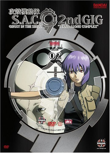 Vol. 2 Season 2 Ghost In The Shell Ws Pg13 2 DVD