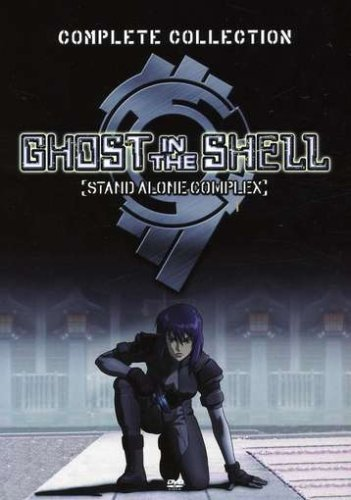 Ghost In The Shell Season 1 Ghost In The Shell Pg13 7 DVD