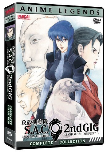 Anime Legends 2nd Gig Ghost In The Shell Nr 6 DVD