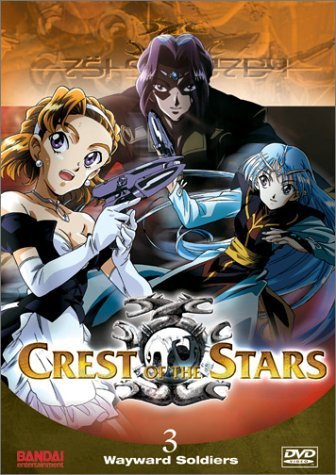 Crest Of The Stars Vol. 3 Clr Nr