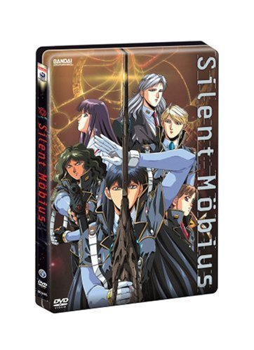 Silent Mobius The Motion Pict Silent Mobius The Motion Pict Jpn Lng Eng Dub Sub Lmtd Ed. Nr