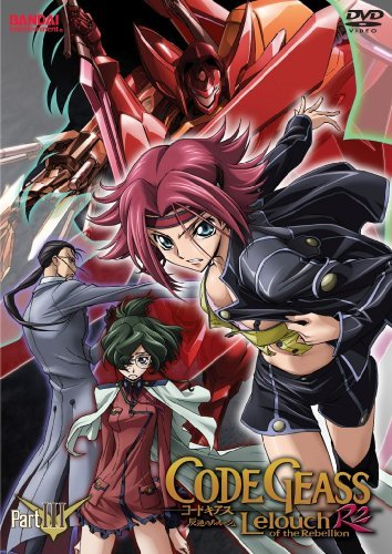 Code Geass Lelouch Of The Rebe R2 Pt. 3 Ws Jpn Lng Eng Sub Nr 2 DVD