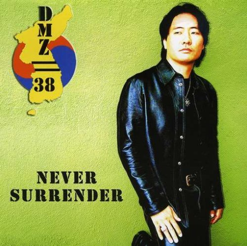 Dmz 38 Never Surrender