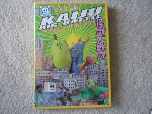 Kaiju Big Battel Kaiju Big Battel