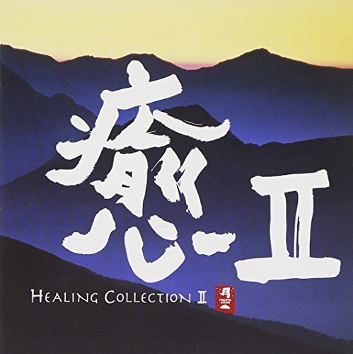 Healing Collection Vol. 2 Healing Collcetion Healing Collection