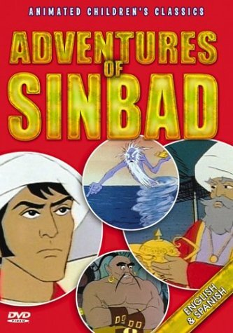 Adventures Of Sinbad Adventures Of Sinbad Clr Nr