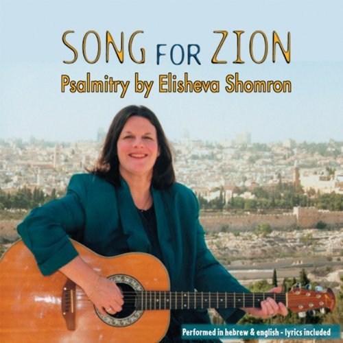Elisheva Shomron Song For Zion