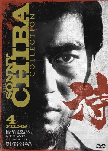 Sonny Chiba Collection Chiba Sonny Nr 4 DVD
