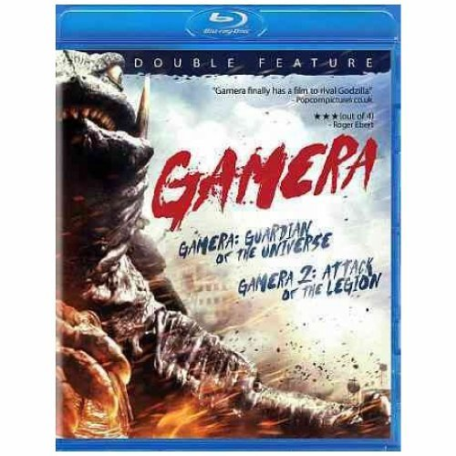 Gamera Guardian Of The Univer Gamera Guardian Of The Univer Blu Ray Ws R