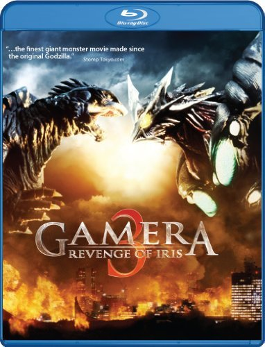 Gamera Revenge Of The Iris Gamera Revenge Of The Iris Blu Ray Ws R