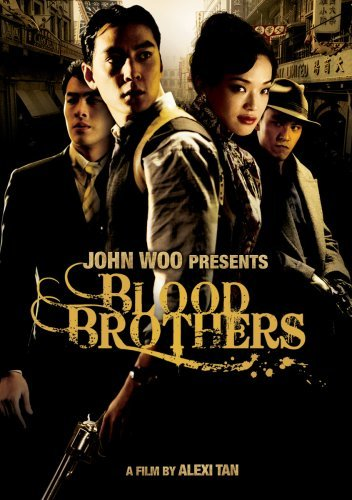Blood Brothers Woo Chang R