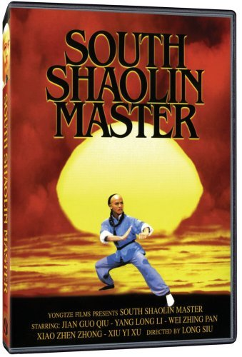 South Shaolin Master Collectio South Shaolin Master Collectio Nr