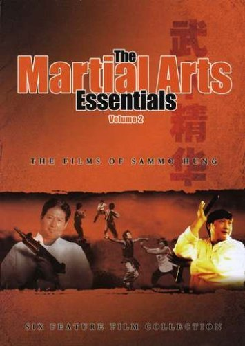 Martial Arts Essentials The F Martial Arts Essentials The F Nr 2 DVD