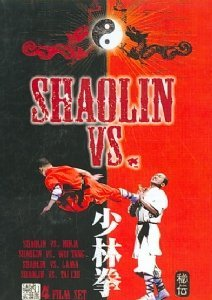 Shaolin Vs. Collection 4 Film Shaolin Vs. Collection 4 Film Nr