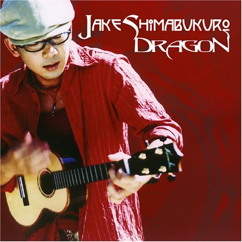 Jake Shimabukuro Dragon