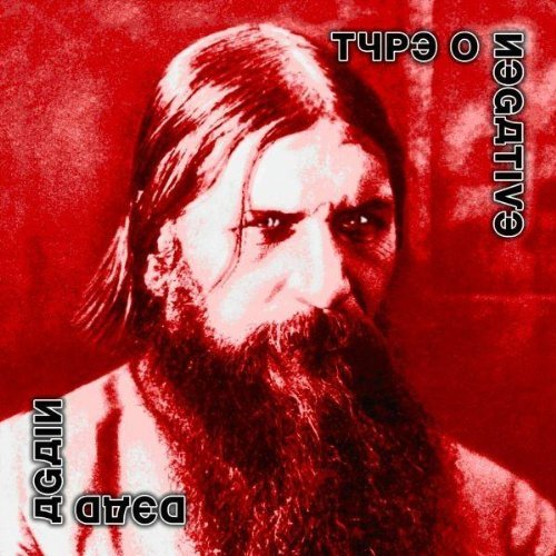 Type O Negative Dead Again Incl. Bonus DVD