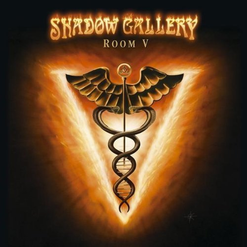 Shadow Gallery Room V