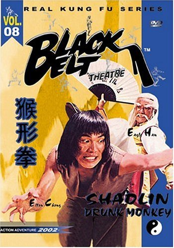 Shaolin Drunk Monkey Black Belt Theatre Clr Nr