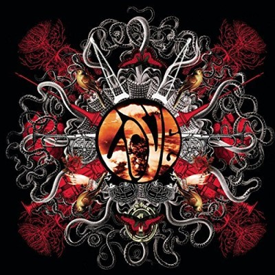 Juliana Theory Love CD R