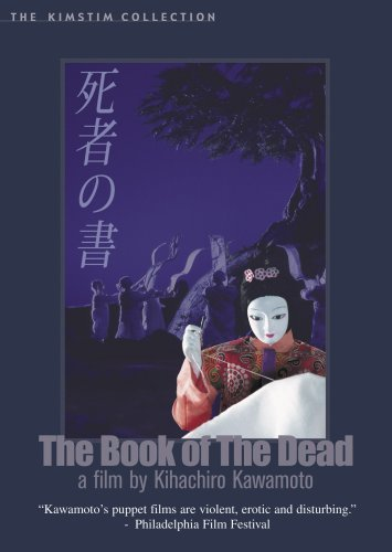 Book Of The Dead Book Of The Dead Nr